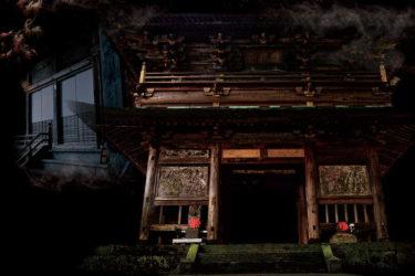 1300年もの歴史を績ぐ修行寺 天台宗飛来山霊山寺